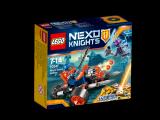LEGO Nexo 70347 Knights Dělostřelectvo královy stráže