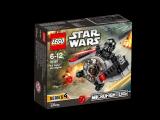 LEGO Star Wars 75161 Mikrostíhačka TIE Striker™
