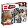Lego Star Wors 75189 Těžký útočný chodec Prvního řádu