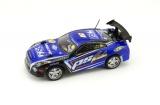 Auto RC 25cm plast zrychlující 1:18 na baterie 27MHz v krabici Teddies