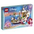 Lego Princezny 41153 Arielin královský člun na oslavy