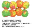 Vodní bomby 8 kusů
