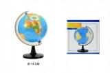 Globus plast 14cm v krabici