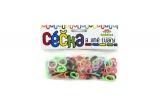 Céčka barevná různé tvary 100ks v sáčku Teddies