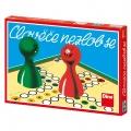 Člověče,nezlob se společenská hra v krabici 33x23x3,5cm Dino