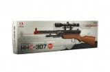 Pistole skládací plast 47cm na pěnové náboje i vodní kuličky 4v1 v krabici 58x18x5cm