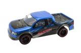 Auto RC plast 40cm zrychlující na baterie dobíjecí pack v krabici 56x20x24cm Teddies
