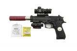 Pistole kov/plast na vodní kuličky + náboje 5-7mm v krabici 33x15x4cm Teddies