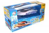 Člun do vody RC plast 28cm na baterie+dobíjecí pack+USB 2,4Ghz v krabici 45x22x17cm Wiky