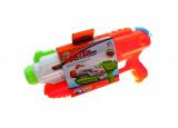 Pistole vodní 40 cm Alltoys