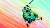 Model Kliklak Vrtulník Mil Mi-2 27,6x30cm v krabici 34x19,5x5,5cm Směr