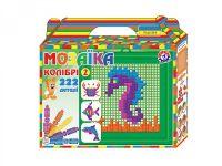 Mozaika sada plast mořský svět barevná 222ks v krabičce 22x20x5cm
