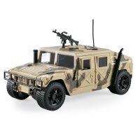 Vojenské obrněné vozidlo