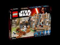 LEGO Star Wars 75139 Confidential TVC 1