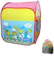 Stan pro děti hrací stan