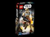 Lego Star Wars 75523 Stormtrooper™ ze Scarifu