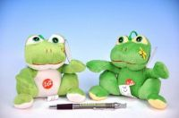 Žába plyš 13cm na baterie se zvukem asst 2 barvy od 0 měsíců