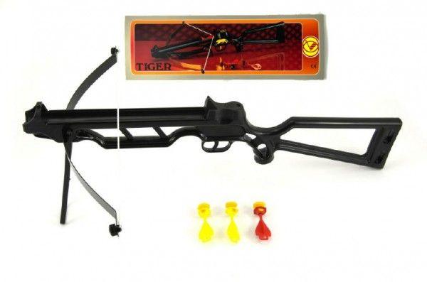 Kuš + 3 šipky kov 60cm v krabici dětské zbraně