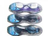 Plavecké brýle silikonové asst 3 barvy v krabičce 8+
