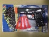 Pistole s šipkami